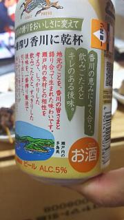 20170816香川に乾杯(その1)