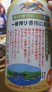 20170816香川に乾杯(その2)
