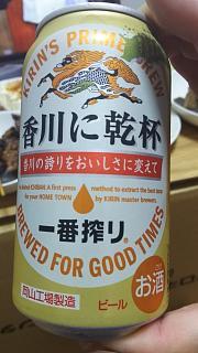 20170816香川に乾杯(その3)