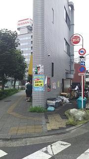 20170819ラーメン二郎三田本店(その1)