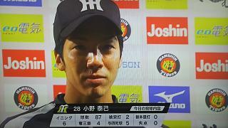 20170829阪神勝利(その2)