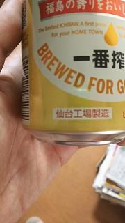 20170915福島のビール(その5)