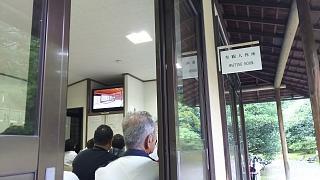 20170916修学院離宮(その3)