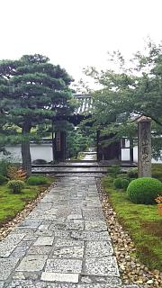 20190916圓光寺(その4)