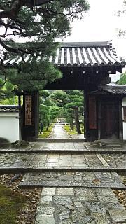 20190916圓光寺(その5)