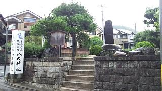 20170916下り松(その1)