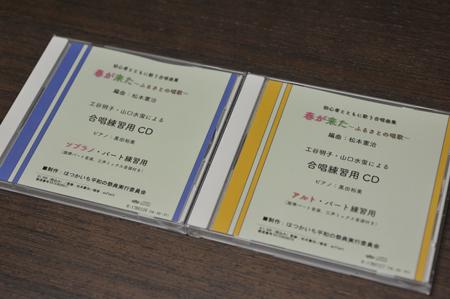 cd20180201.jpg