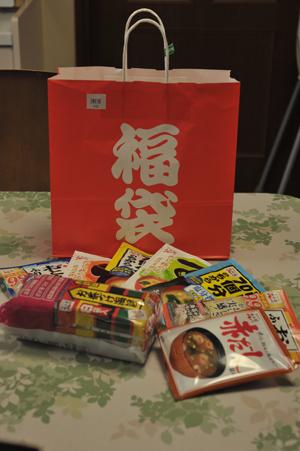 fukubukuro20180103-1.jpg
