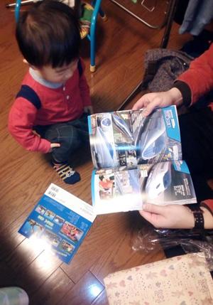 shion20180114-4.jpg