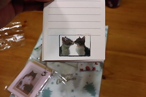 プレゼントがっ2