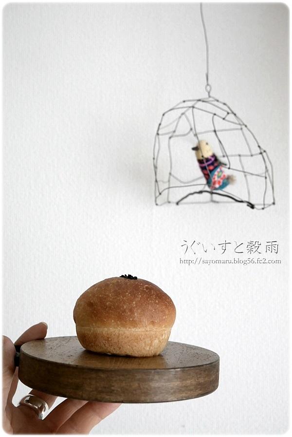 sayomaru22-775.jpg