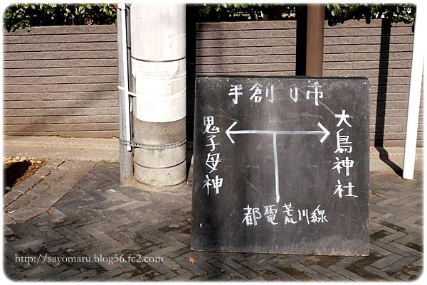 sayomaru22-801.jpg