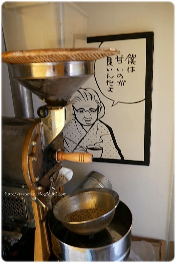 sayomaru22-810.jpg
