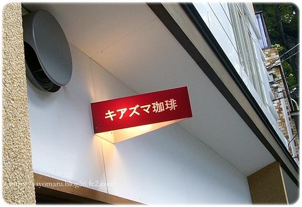 sayomaru22-828.jpg