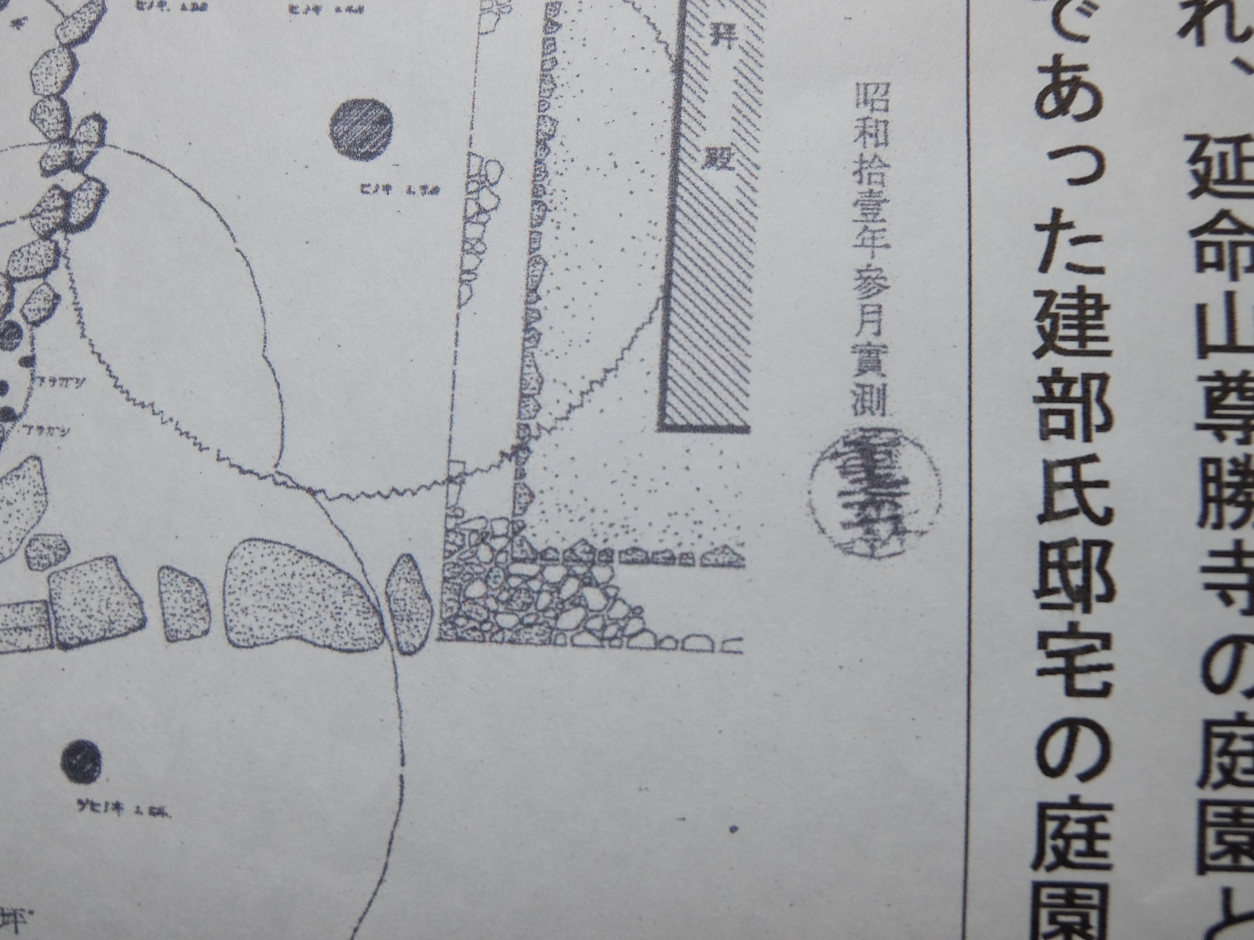 DSCF8052.jpg