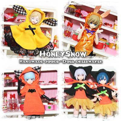 【ドールショウ51 浅草】参加します!! 【HoneySnow】 5D-01.02 武装神姫、figma、ピコニーモ (アサルトリリィ、カスタムリリィ)、メガミデバイス、FAガール