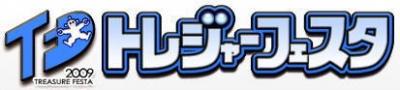 【トレジャーフェスタ有明18】参加します!! 【HoneySnow】 Aエ-11.12