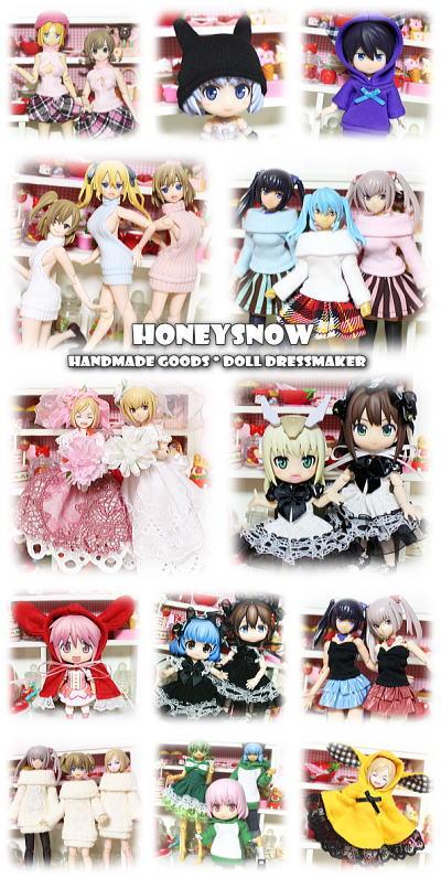 【ドールショウ52】参加します!! 【HoneySnow】 5B-01.02 武装神姫、オビツ11、ピコニーモ、アサルトリリィ、LilFairy、キューポッシュ、メガミデバイス、FAガール、えっくすきゅーと ドール服