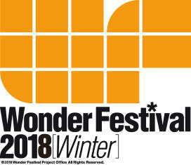 【ワンダーフェスティバル2018冬】参加します!! 【HoneySnow】6-04-12 武装神姫、オビツ11、ピコニーモ、アサルトリリィ、LilFairy、キューポッシュ、メガミデバイス、FAガール wf2018w