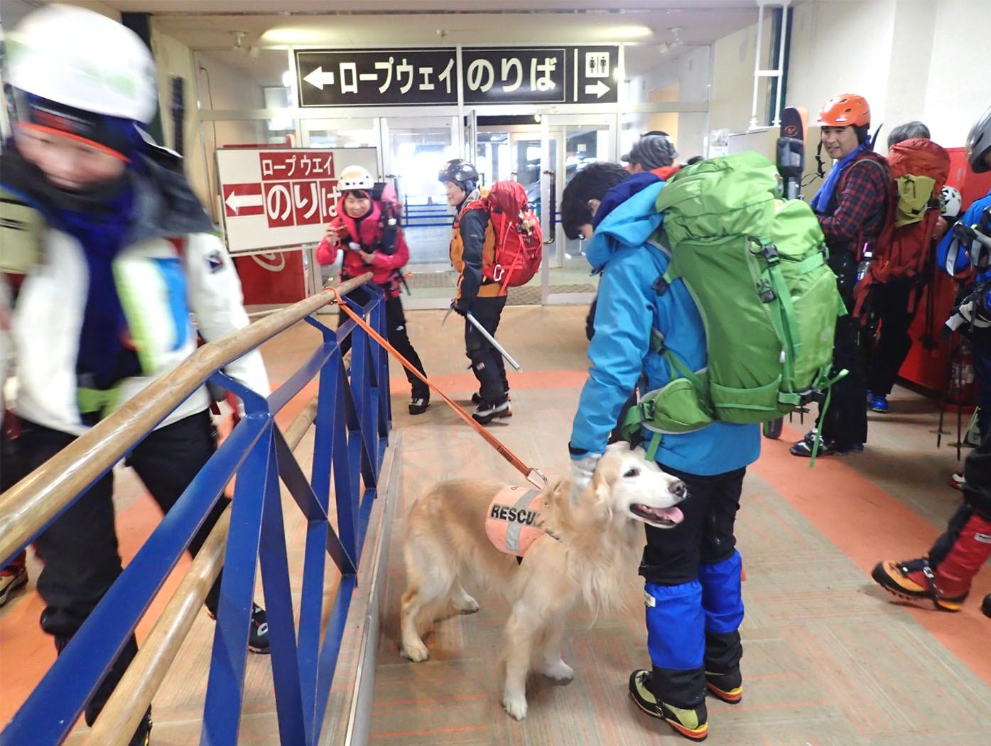 関東雪崩(1)