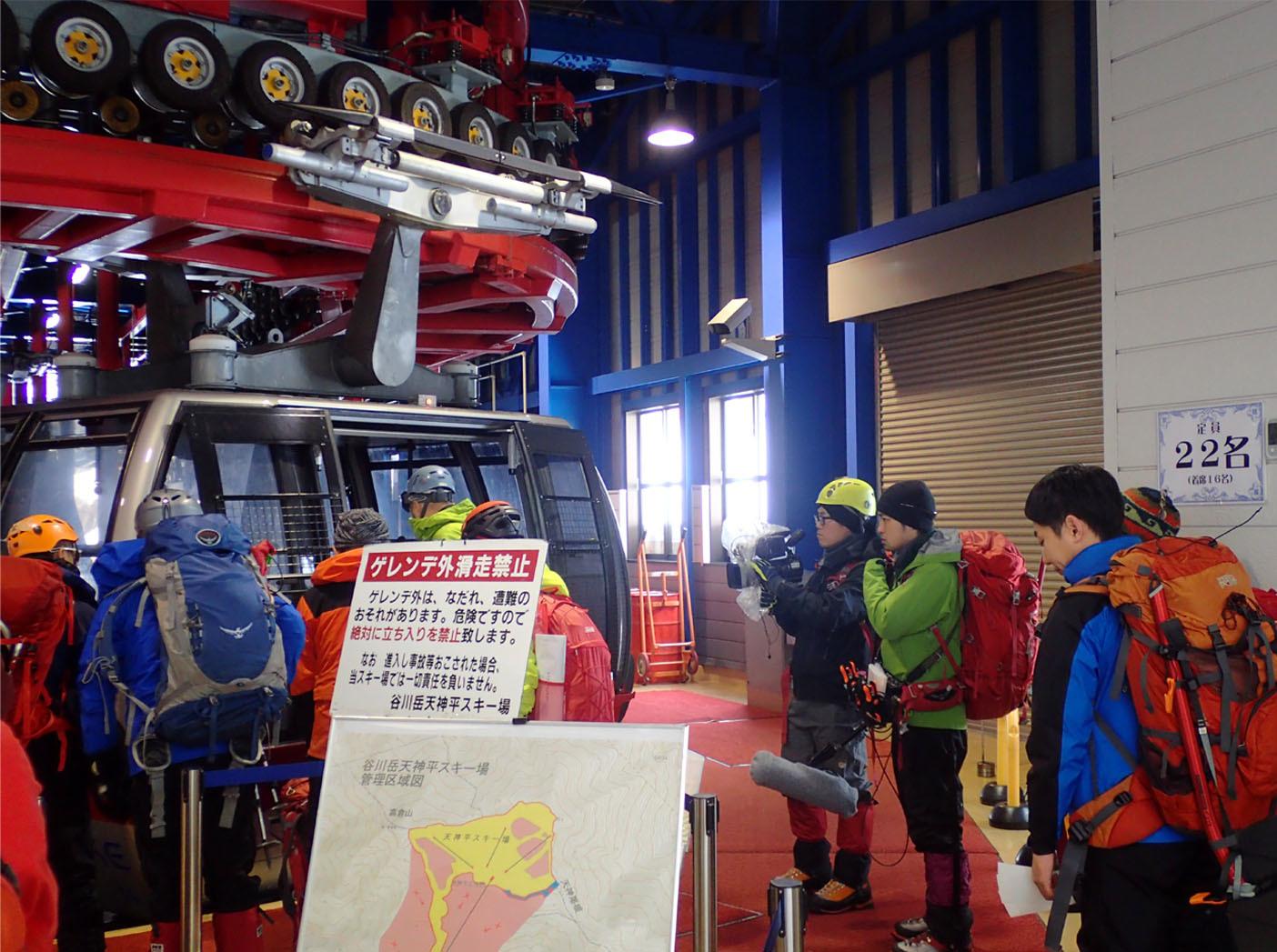 関東雪崩(3)