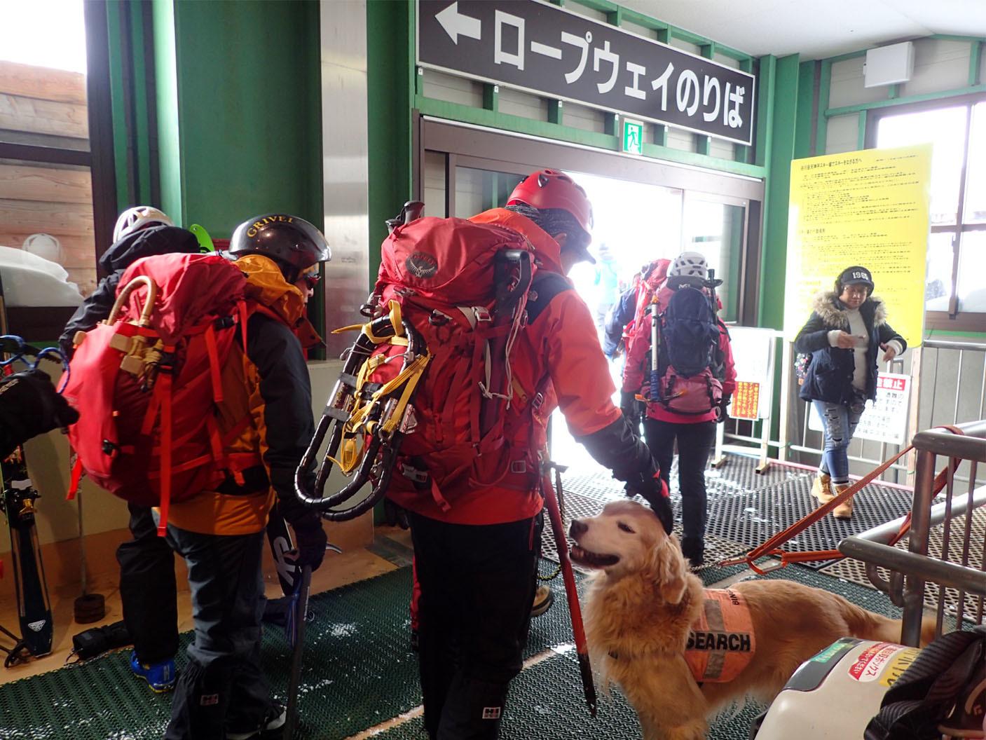関東雪崩(6)