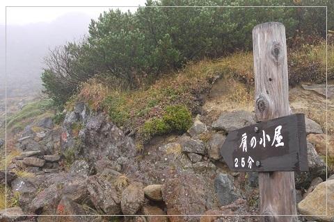 161002norikura4.jpg
