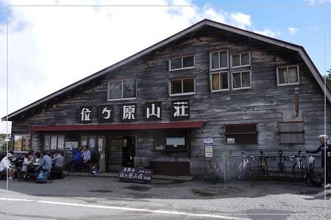 161002norikura59.jpg