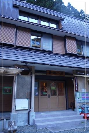 161016kurisawa4.jpg