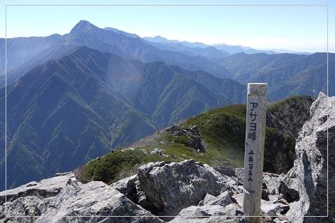 161016kurisawa40.jpg