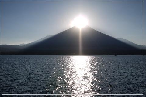 171106yama-dai3.jpg