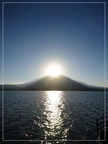 171106yama-dai4.jpg