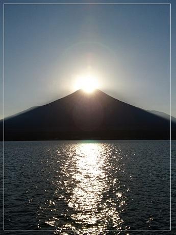 171106yama-dai6.jpg