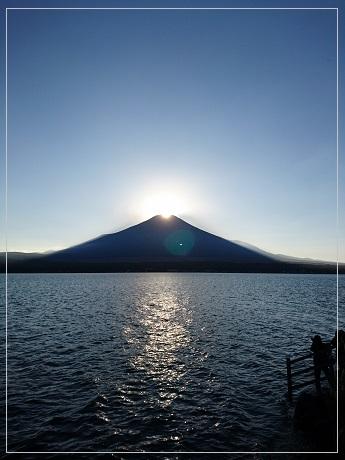 171106yama-dai8.jpg