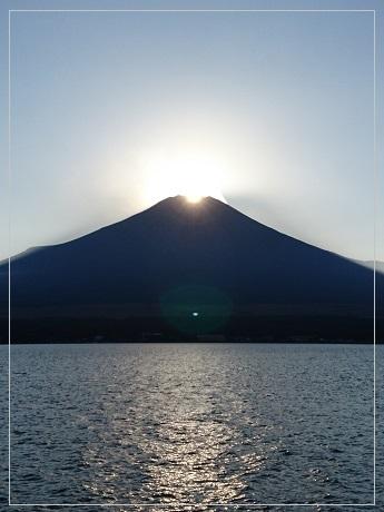 171106yama-dai9.jpg