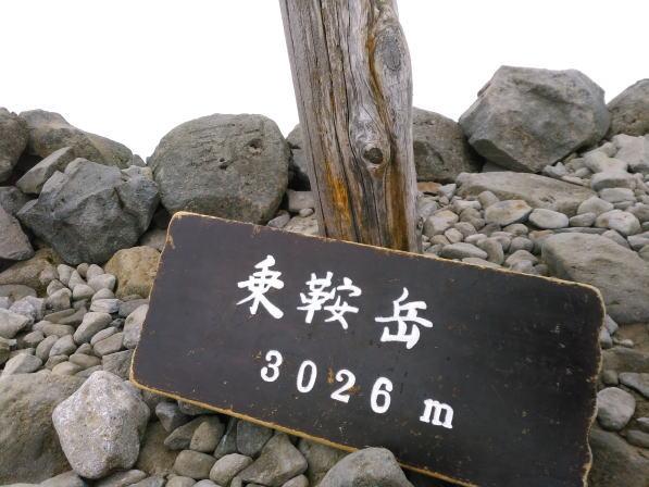 201709norikura6.jpg