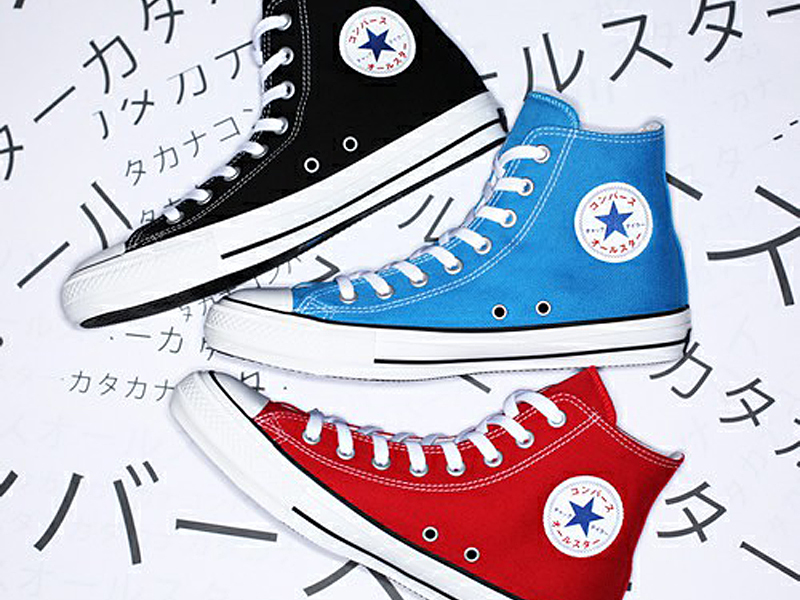 3e5df31db0d 6月2日発売 CONVERSE ALL STAR 100 KATAKANA HI - コンバース