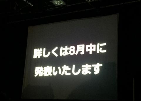 20170813_08.jpg
