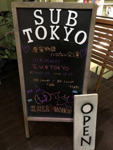 20171025_01.jpg