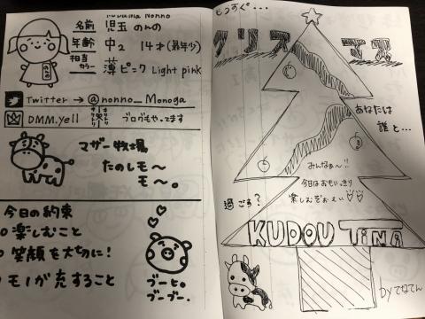 20171111_04.jpg