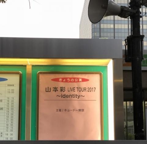 20171119_02.jpg
