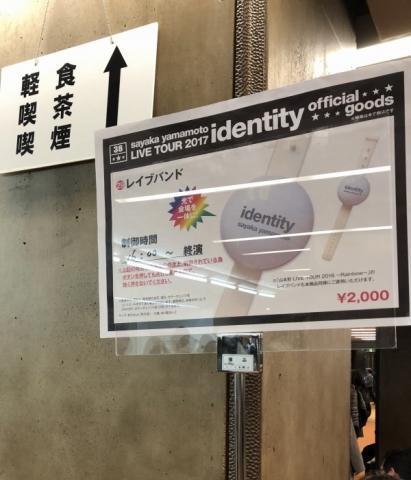 20171119_11.jpg