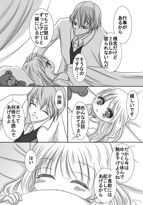 004_sa_028.jpg
