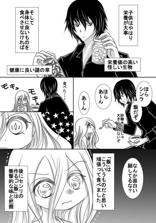 rakugaki_001.jpg