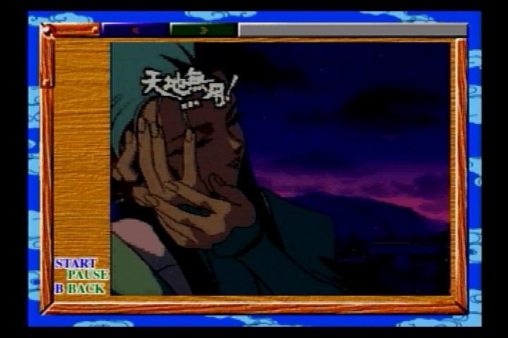 天地無用!魎皇鬼 ごくらくCD-ROM