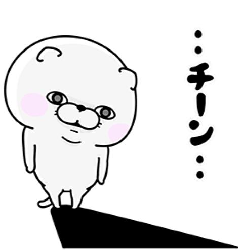 ちーん_くま