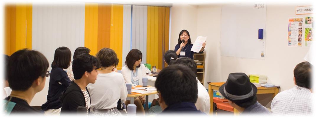 2017-06-11 縁結びゲーム会説明風景-w1070