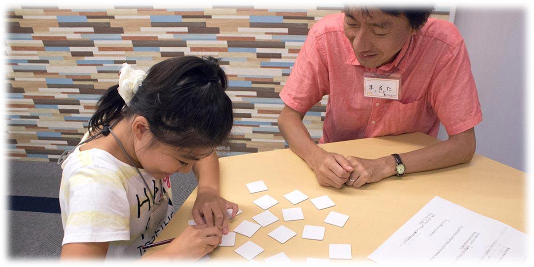2016-08-ボードゲームを作ろう教室風景-w1070