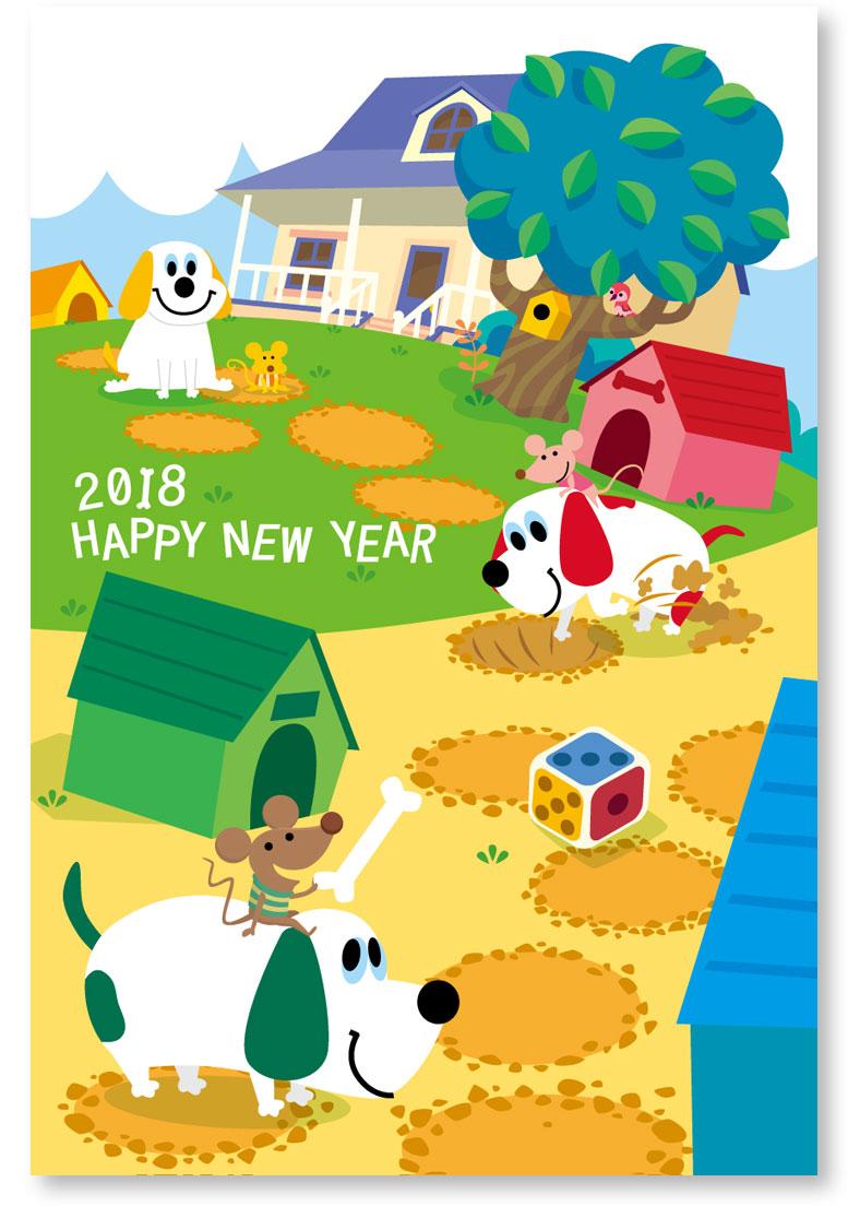 2018年 年賀状イラストカード