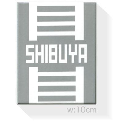 シブヤ:箱